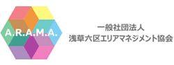 一般社団法人 浅草六区エリアマネジメント協会