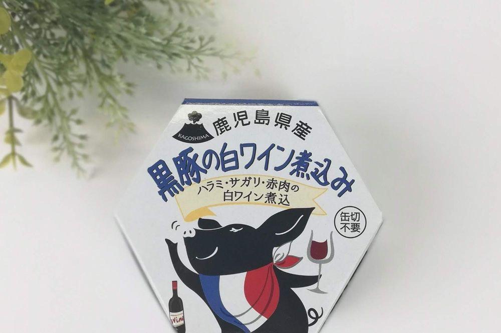 黒豚肉の白ワイン煮込み