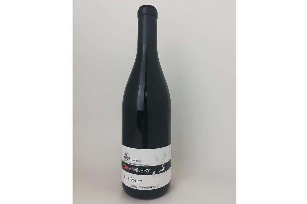 五味葡萄酒 シラー 2017