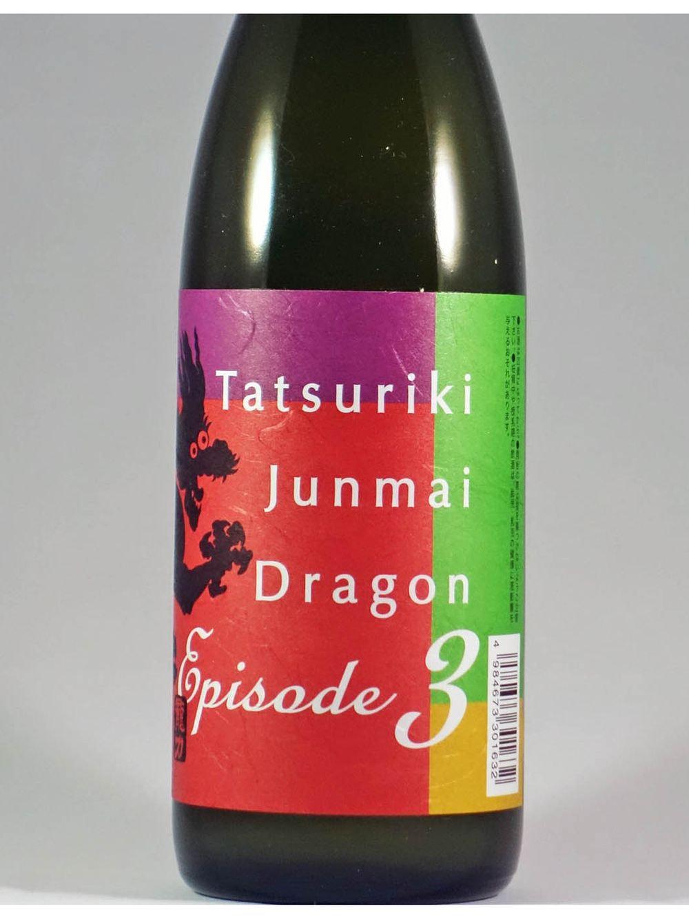ドラゴン Episode3 720ml