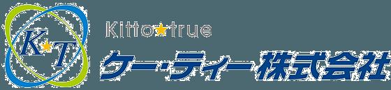 ケー・ティー株式会社|コロナ禍から立て直すために立ち上げた新規事業を迅速かつスピーディーにオンライン化できました!