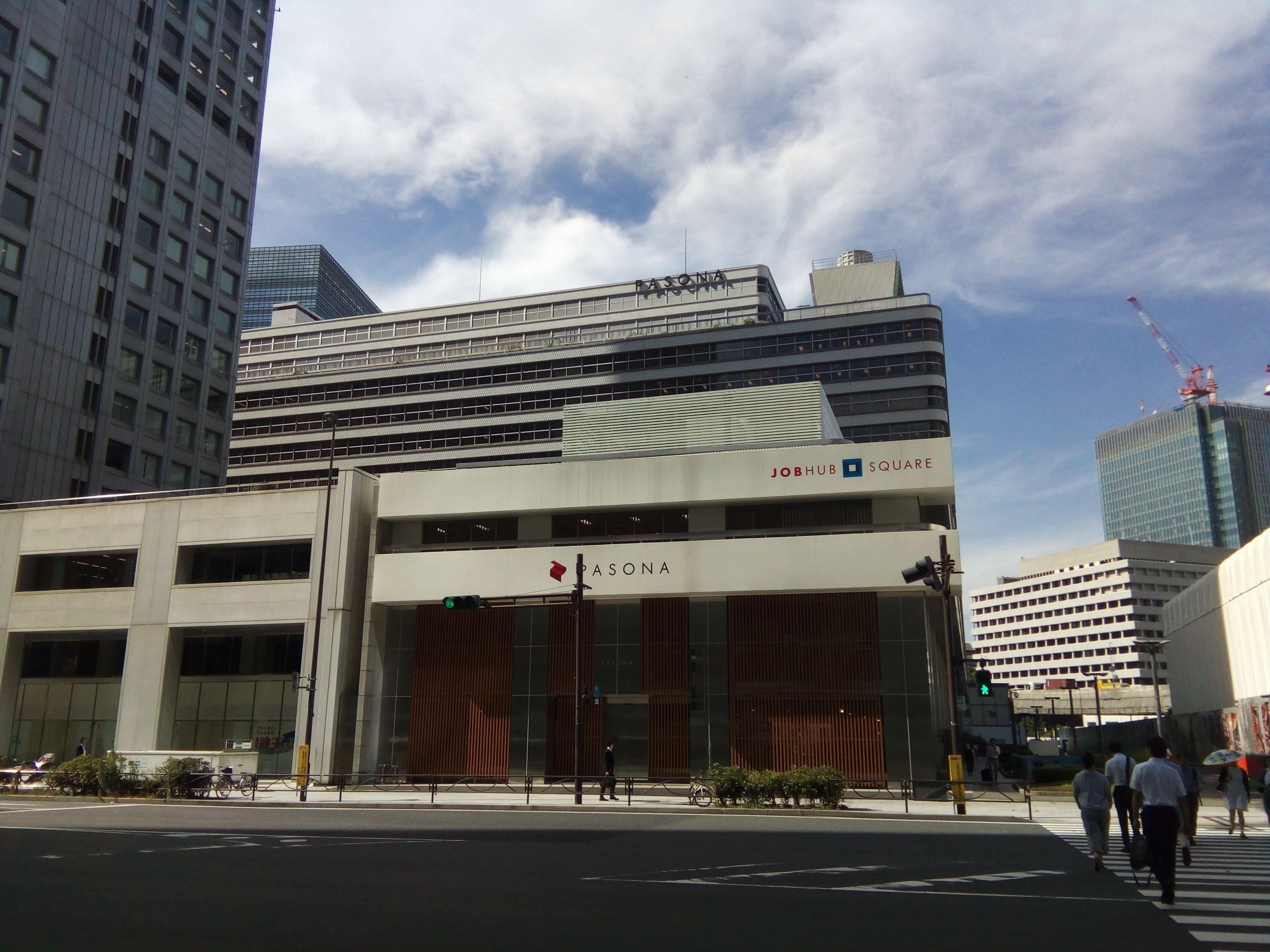泉佐野市<br>東京事務所